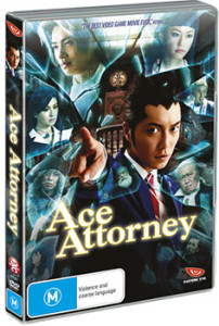 ace-attorney-dvd-madman