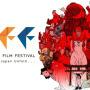jff2014-banner